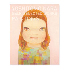 奈良美智:SELF−SELECTED WORKS PAINTINGS