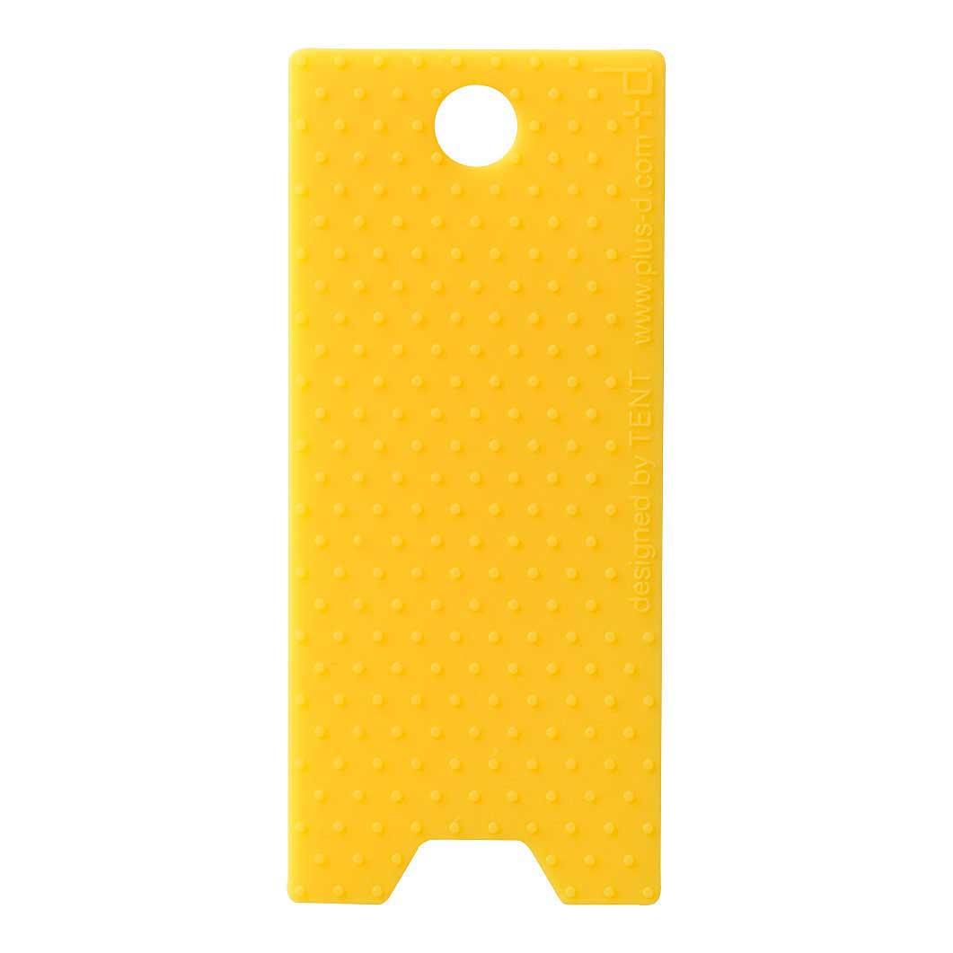 キーキーパーR イエローの商品画像