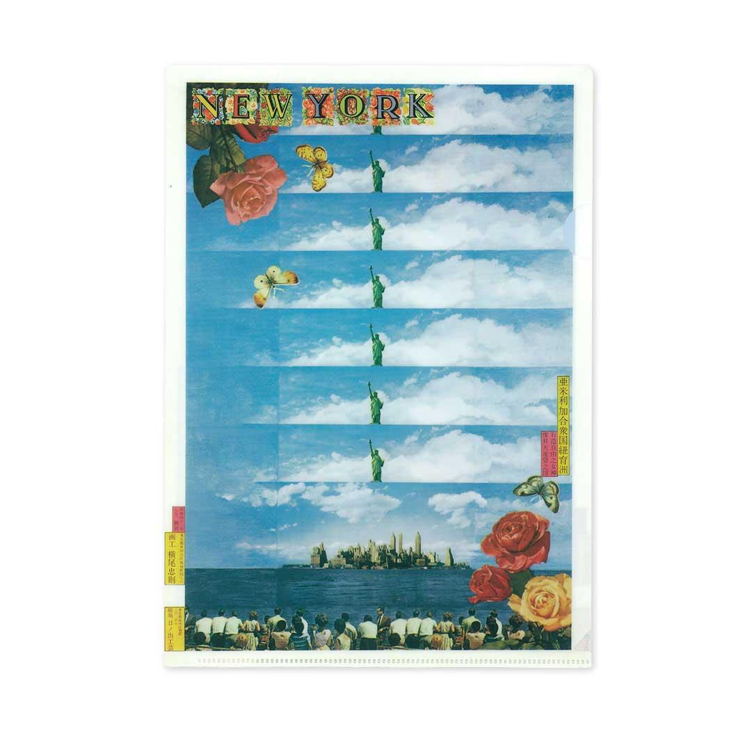 MoMA 横尾忠則:NYC クリアフォルダーの商品画像