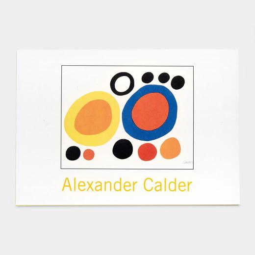 MoMA カルダー カードボックスの商品画像