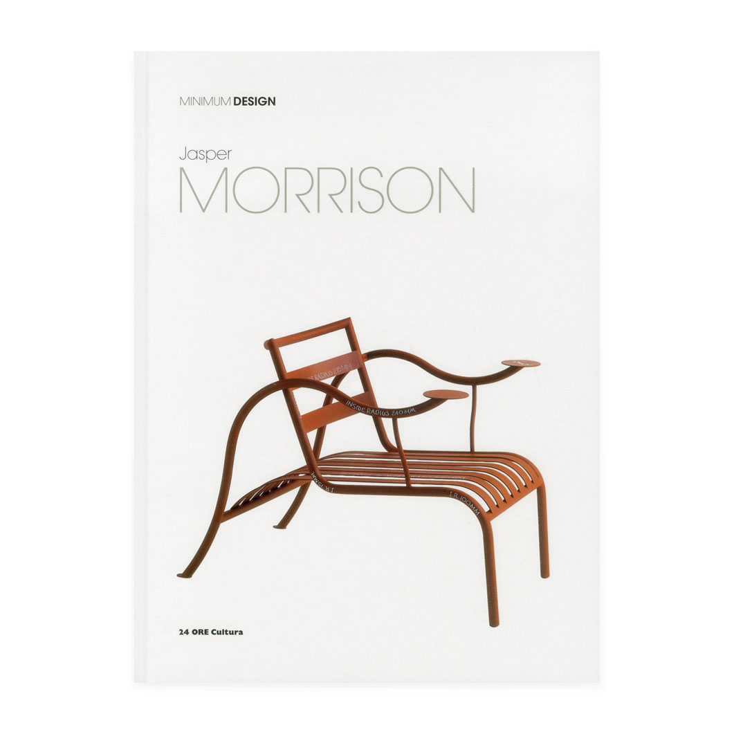 Jasper Morrisonの商品画像
