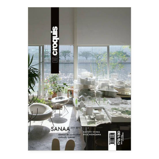 <MoMA> EL CROQUIS 179?180:SANAA 2011?15