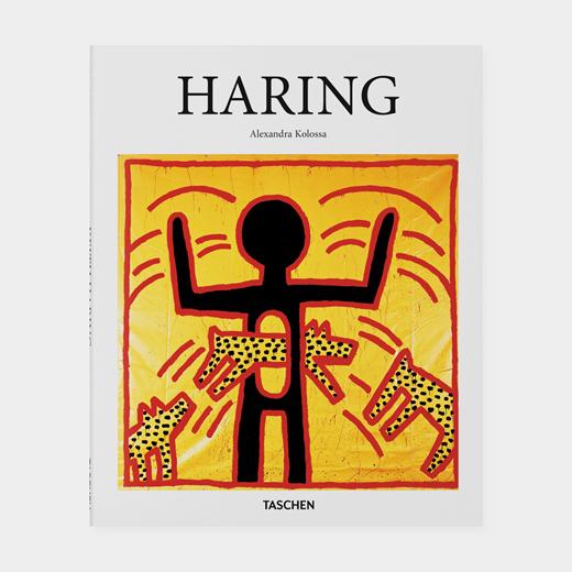 HARINGの商品画像
