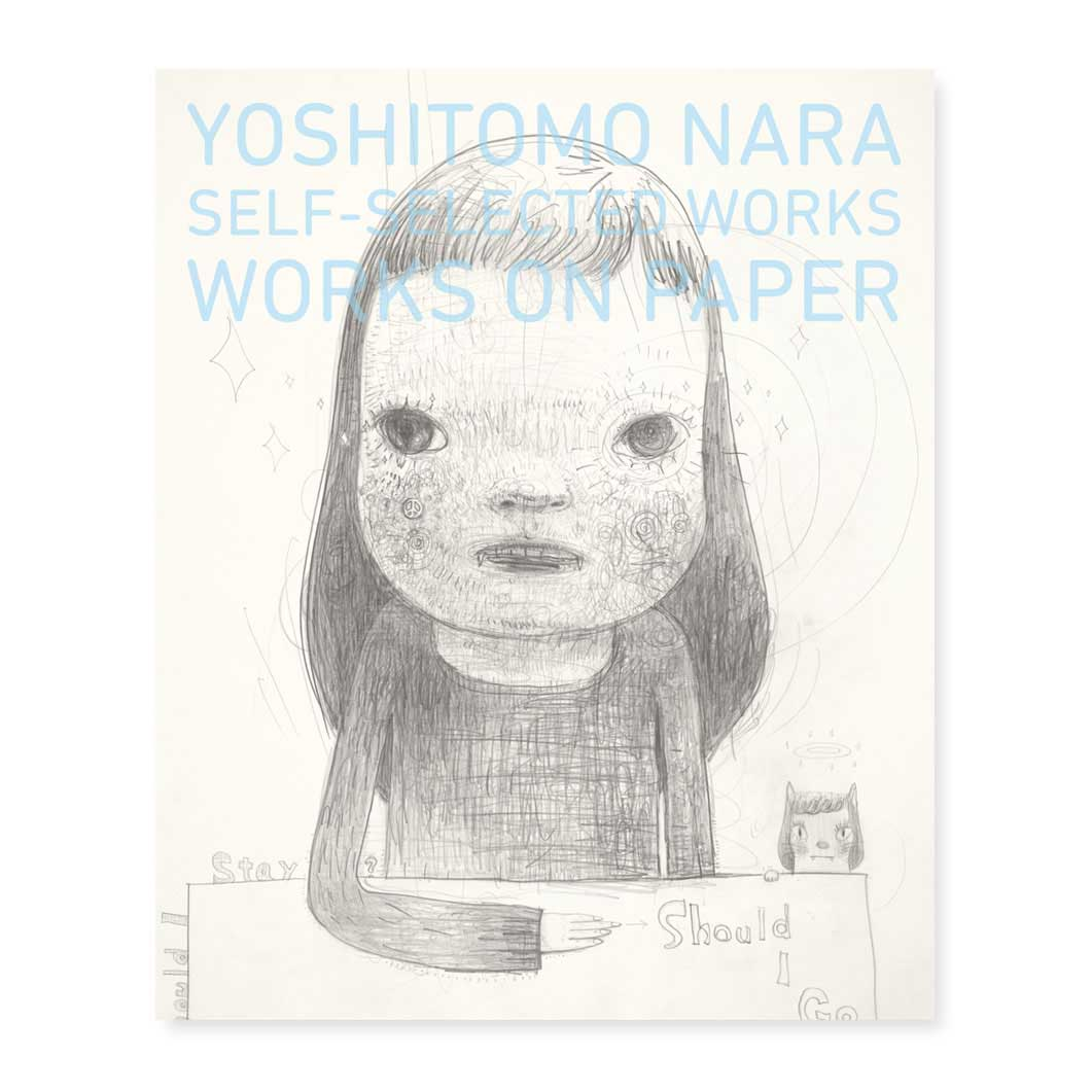 奈良美智:SELF?SELECTED WORKS WORKS ON PAPERの商品画像