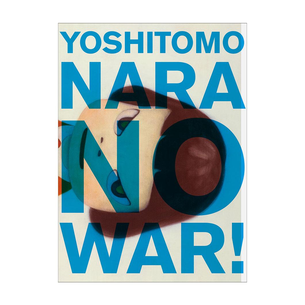 奈良美智:NO WAR!の商品画像