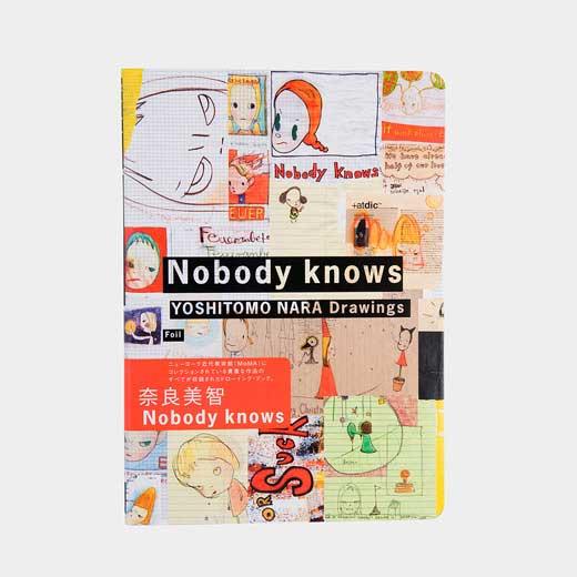 <MoMA> 奈良美智作品集「Nobody knows」