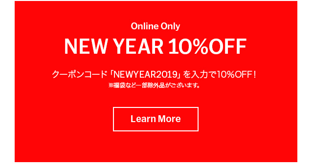 New Year 10% Off