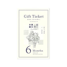 ハレとケ 花と新聞のギフトチケット 6ヶ月の商品画像