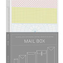 ステーショナリー メールボックスの商品画像