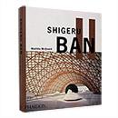 Shigeru Banの商品画像