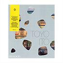 Toyo Itoの商品画像