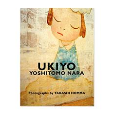 奈良美智:ウキヨの商品画像