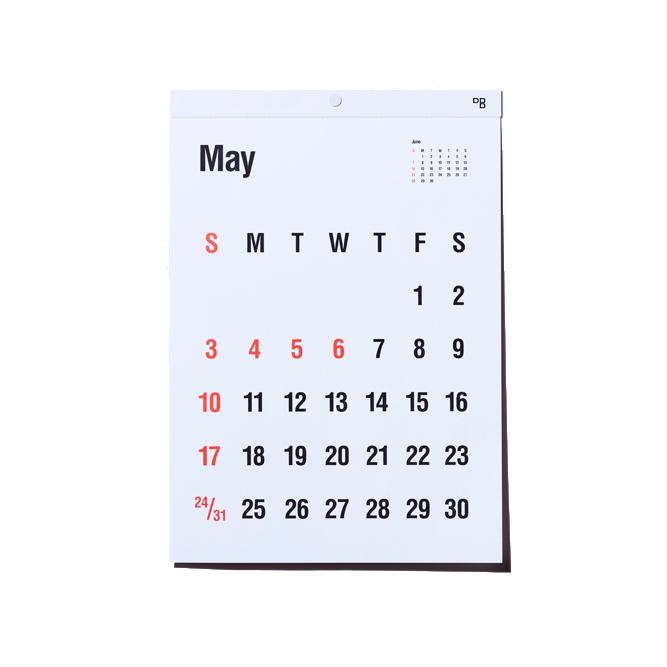 タイプフェイス カレンダー 2020