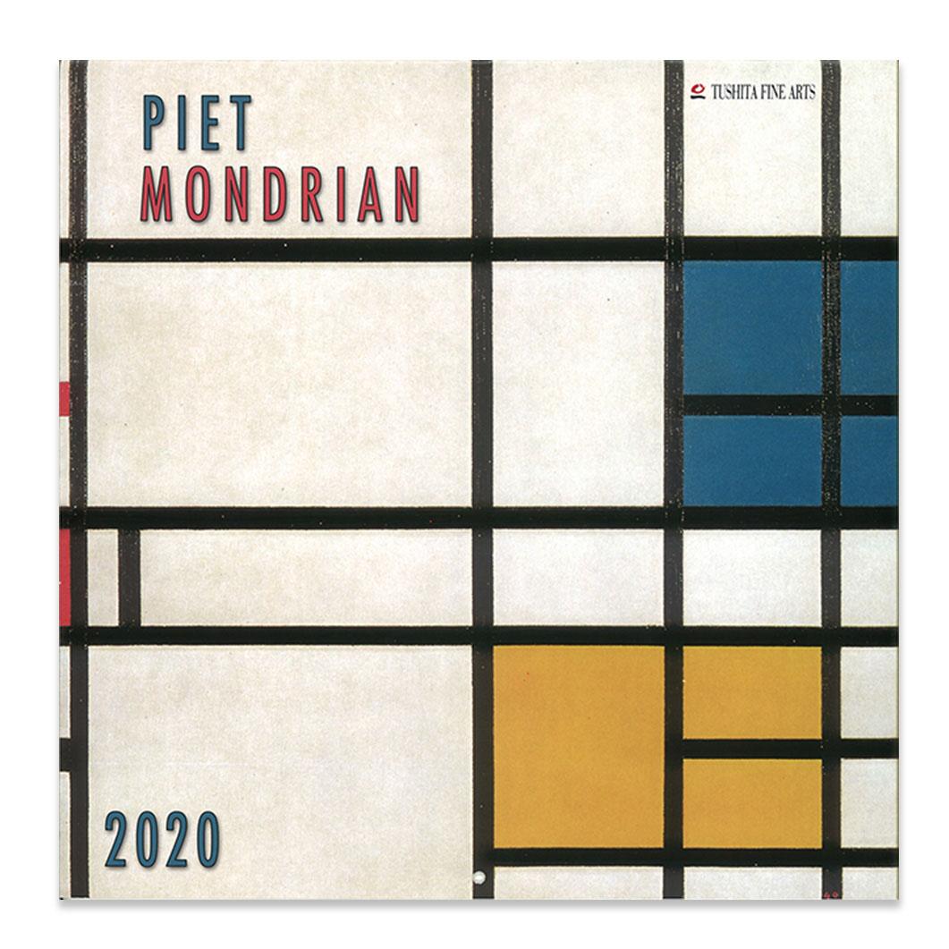 モンドリアン カレンダー 2020