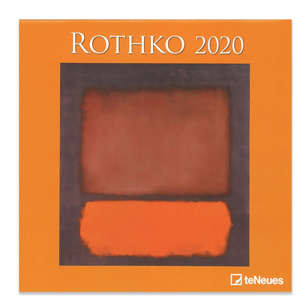 ロスコ カレンダー 2020