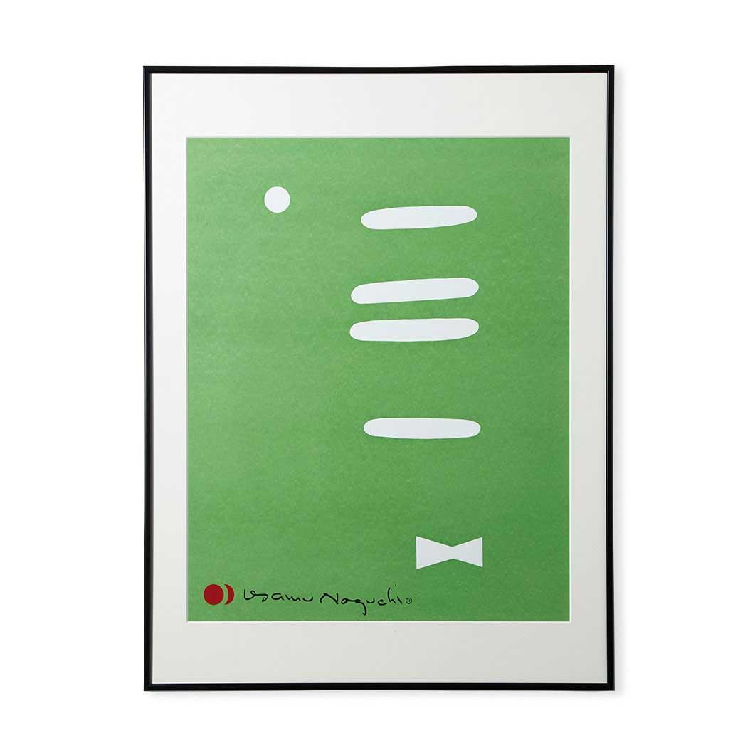 イサム・ノグチ:1AV 棒 グリーン フレーム付ポスター