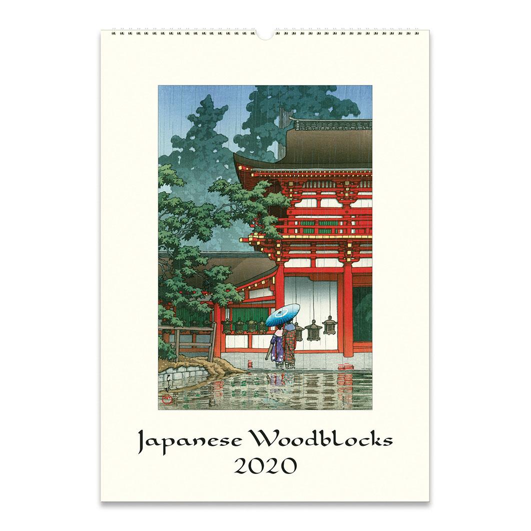 日本の版画 ウォールカレンダー 2020